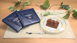 ロイズコンフェクト 生チョコレート【オーレ】