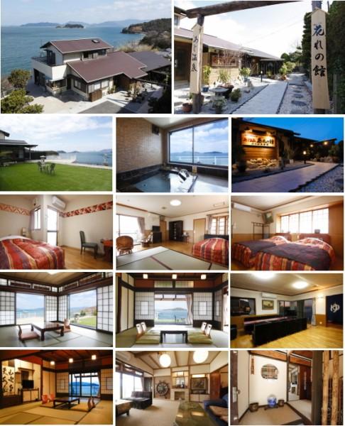 庵治観光ホテル海のやどり 花れの館